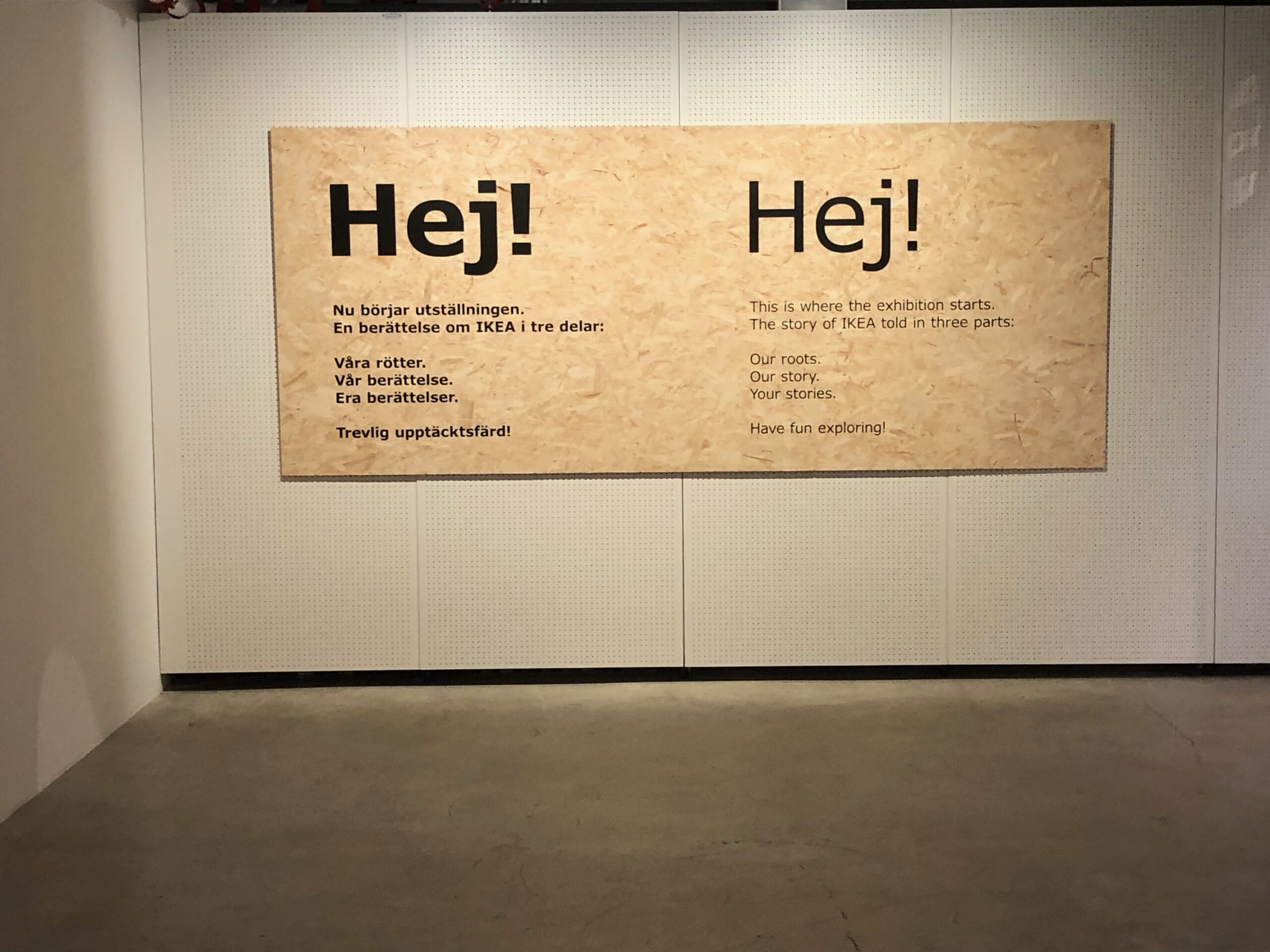 2019_IKEA12
