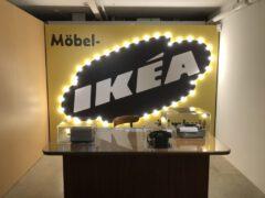 Sessel und Schraubenschlüssel mit Geschichte. Das IKEA Museum, Almhuit (SWE)